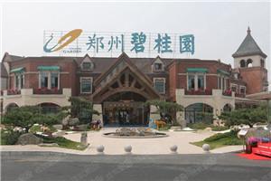 zheng州碧桂园环亚ag88注册案li