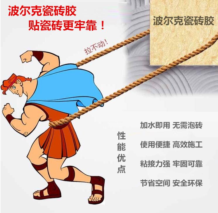 瓷zhuan胶chang见七大cuo误施工