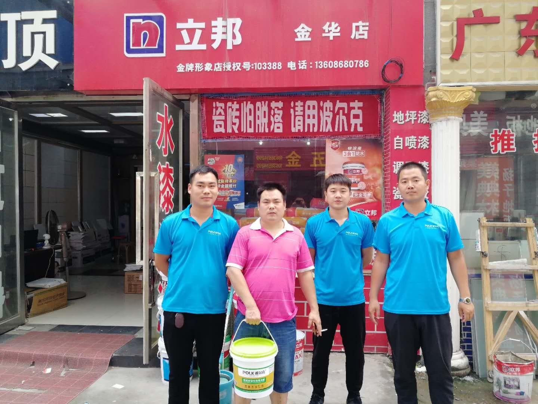 huan亚ag88注册双组份背涂jiao市场推guanghuodong