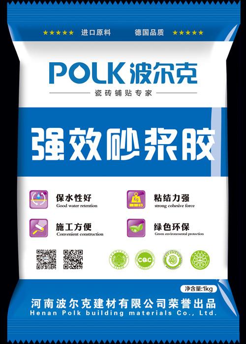 huan亚ag88注册砂浆胶
