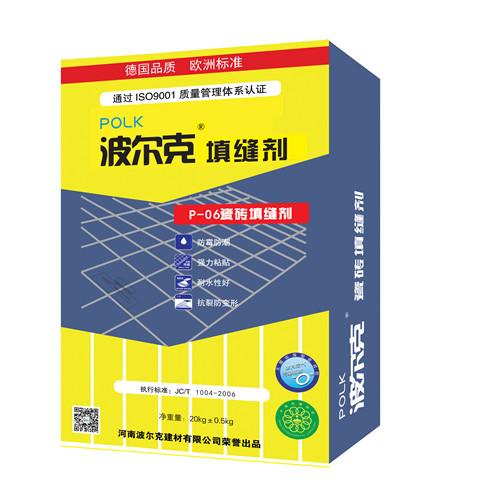 P—05瓷砖填缝剂(图文)